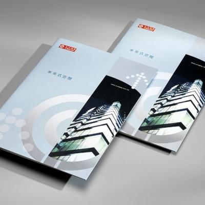 永大機電工業股份有限公司型錄設計