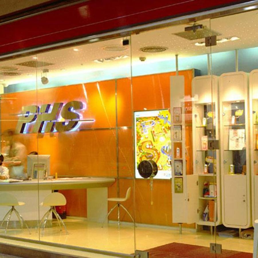 大眾電信PHS品牌形象與空間規劃設計