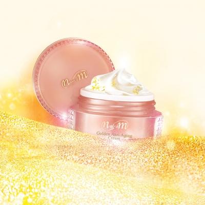 愛妮雅化妝品集團  nm Gold 金艷系列包裝設計